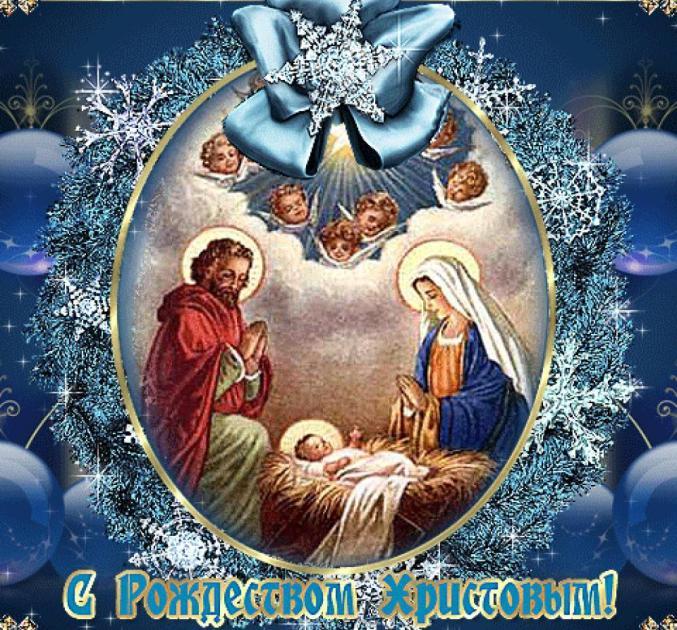 Поздравление с рождеством 2015 картинки