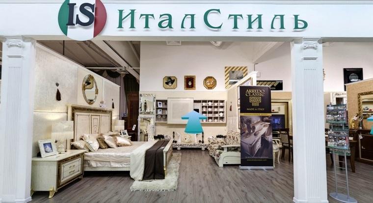 итальянская мебель со склада в москве интернет магазин